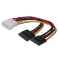 (generique) Adaptateur d'alimentation Molex 4 pins vers 2 x Serial ATA