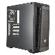 Coolermaster Boitier moyen-tour MasterBox MB511 1x120 mm 2xUSB audio
