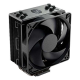 Coolermaster Ventirad Hyper 212 Black Edition 1x120 mm pour CPU Intel et AMD