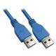 (generique) Câble USB 3.0 type A mâle vers type A mâle 3 mètres