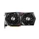 Msi GeForce RTX 3060 GAMING X 12 Go G-DDR6 192 bits PCIe 16x