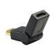 (generique) Adaptateur HDMI mâle-femelle orientable à 180°